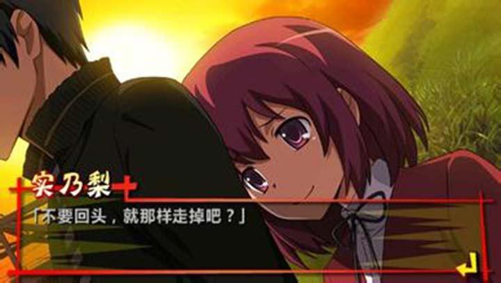 龙与虎psp大河结局_龙与虎 携带版PSP版免费下载_悟饭游戏厅